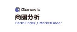 Genavis 商圏分析