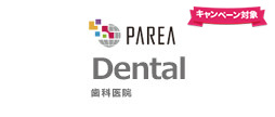 PAREA 歯科医院