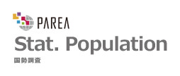 PAREA 国勢調査